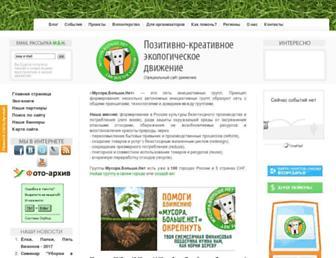Main page screenshot of musora.bolshe.net