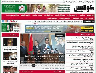 Thumbshot of Cawalisse.com