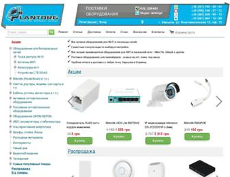 lantorg.com screenshot