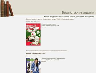 2e29533ec80fa136e3b241c7c3fbbc08477fffe6.jpg?uri=inet-books.blogspot