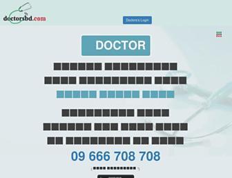 2e45858441b125001993e4496e812acef718f7ba.jpg?uri=doctorsbd