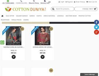 cottonduniya.com screenshot