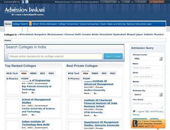 admissionjankari.com screenshot