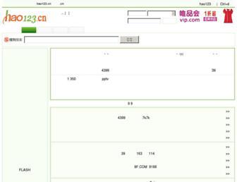 Thumbshot of Hao123.cn