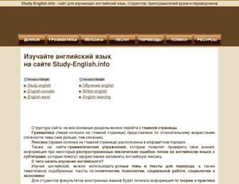 2eb5a6d22e7ee8729e36fc699909e275c8a13cdc.jpg?uri=study-english