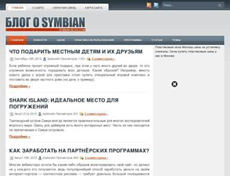 2ed0fef16faadbd9308987132f819eb6b30c4d0b.jpg?uri=symbian-blog