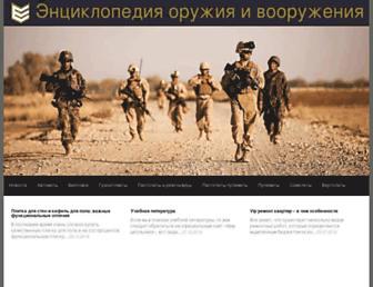 2ed23d48ad174cc503e71ae13e9dcab716849a0e.jpg?uri=myweapons