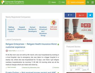 Main page screenshot of consumercomplaints.in