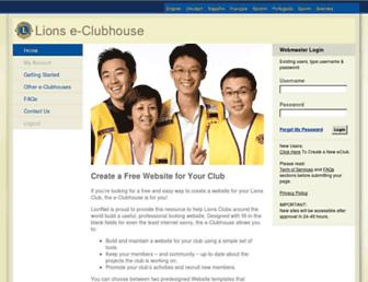 e-clubhouse.org screenshot