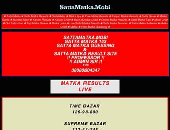 sattamatka.mobi screenshot