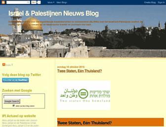 2f092875c94de32e9694230cb0c0bba85aa09109.jpg?uri=israel-palestijnen.blogspot