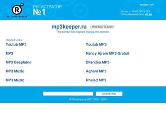 kumar-sanu-hindi-mp3.mp3keeper.ru screenshot