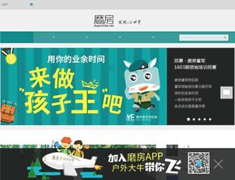 Main page screenshot of doyouhike.net