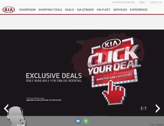 kia-uae.com screenshot