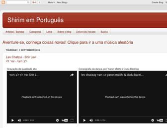 shirimemportugues.blogspot.com screenshot