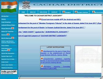 cacharjudiciary.gov.in screenshot