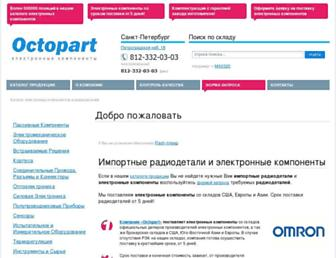 2f5c810277269ef0618061d189978b2cf35d3323.jpg?uri=octopart