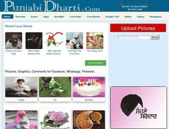 punjabidharti.com screenshot