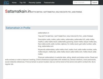 sattamatkain.in.composesite.com screenshot