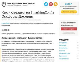 2f9207b399555486446191d7ad3d56f1ce1d4a93.jpg?uri=blog.shaihalov