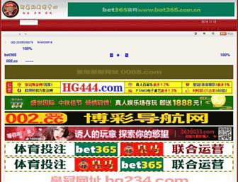 2f94e87934b3460e17de3f8a19295084efa4667d.jpg?uri=news.arsenal.com
