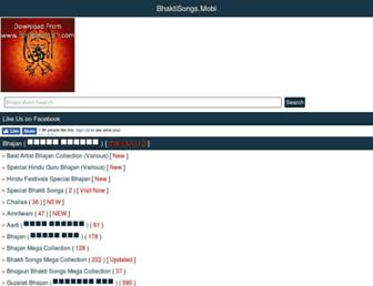 bhaktisongs.mobi screenshot