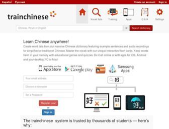 trainchinese.com screenshot