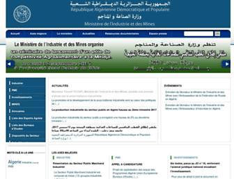 mdipi.gov.dz screenshot