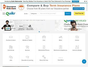 erode.quikr.com screenshot