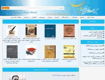 2fc46daa0f94648d7864aaafac90532ee37a05c7.jpg?uri=islamicdatabank