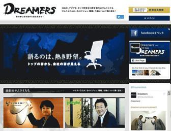 Thumbshot of Dreamers.asia