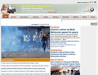 ummid.com screenshot