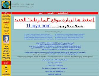 2fd2fdef243a71cca7717be994d6733f4629acc1.jpg?uri=libya-watanona