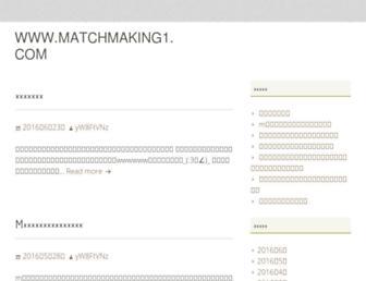300c041a6a86ef27678a16d2177381f2af4c8341.jpg?uri=matchmaking1