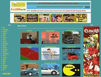 friv12000.com screenshot