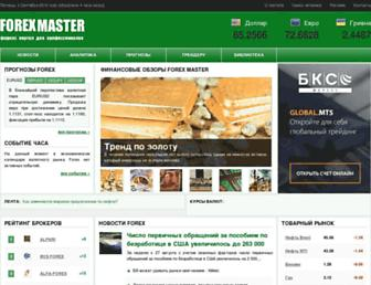Thumbshot of Forexmaster.ru