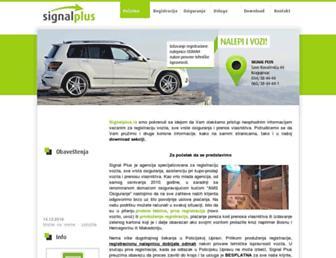 signalplus.rs screenshot