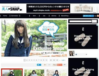 Thumbshot of Bijin-snap.com