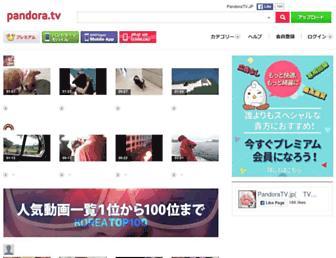 pandora.tv screenshot