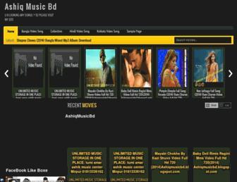 ashiqmusicbd.blogspot.com screenshot