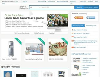 Main page screenshot of ecplaza.net