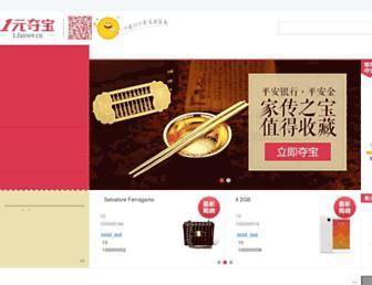 Thumbshot of Fanwe.cn