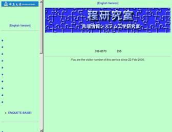 3086b5b6f2433ac0bbc30c9d514862e016332da0.jpg?uri=aise.ics.saitama-u.ac