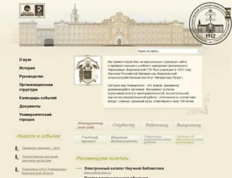vsau.ru screenshot