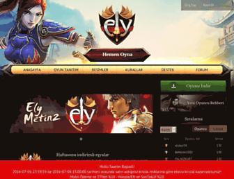 elym2.com screenshot
