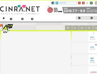 Thumbshot of Cinra.net