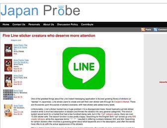 30abe4e04ce796d47ad564baa312ddaa760988f9.jpg?uri=japanprobe