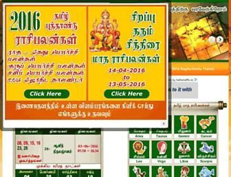 Thumbshot of Tamilhoroscope.in
