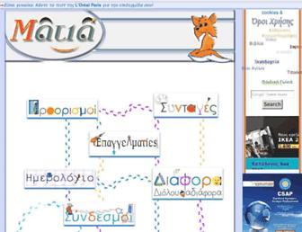 Main page screenshot of matia.gr