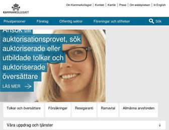 kammarkollegiet.se screenshot